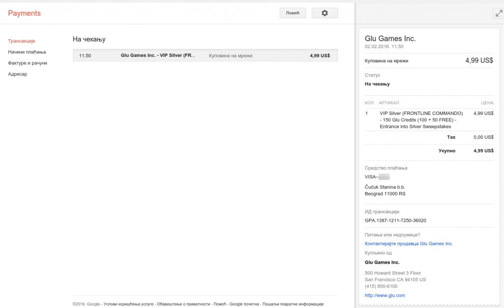Google Wallet istorijat plaćanja